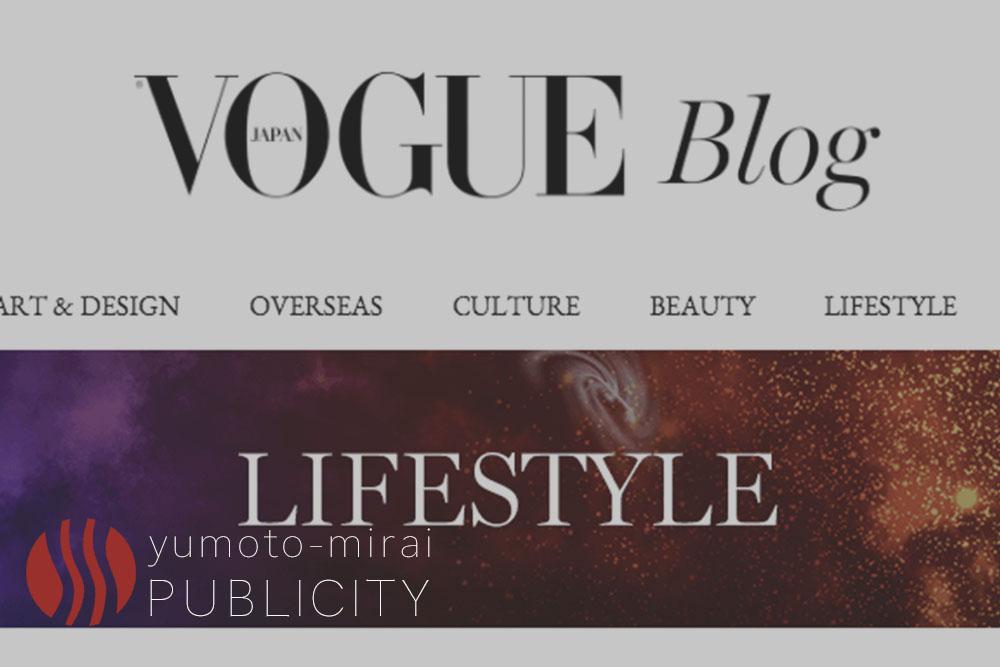 vogue_blog