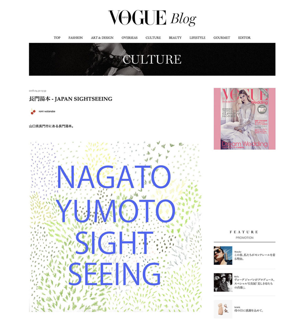 vogue_blog01