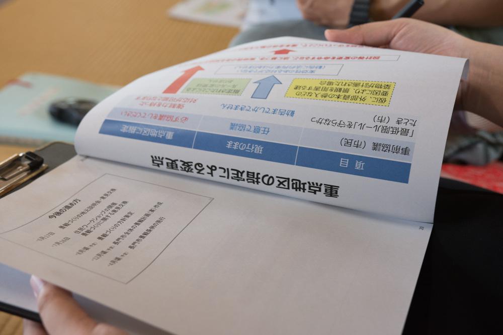 長門湯本温泉景観ガイドライン地区別説明会